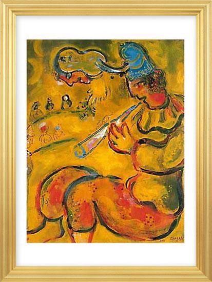 """Bild """"Der gelbe Clown"""" (1959), Version goldfarben gerahmt"""