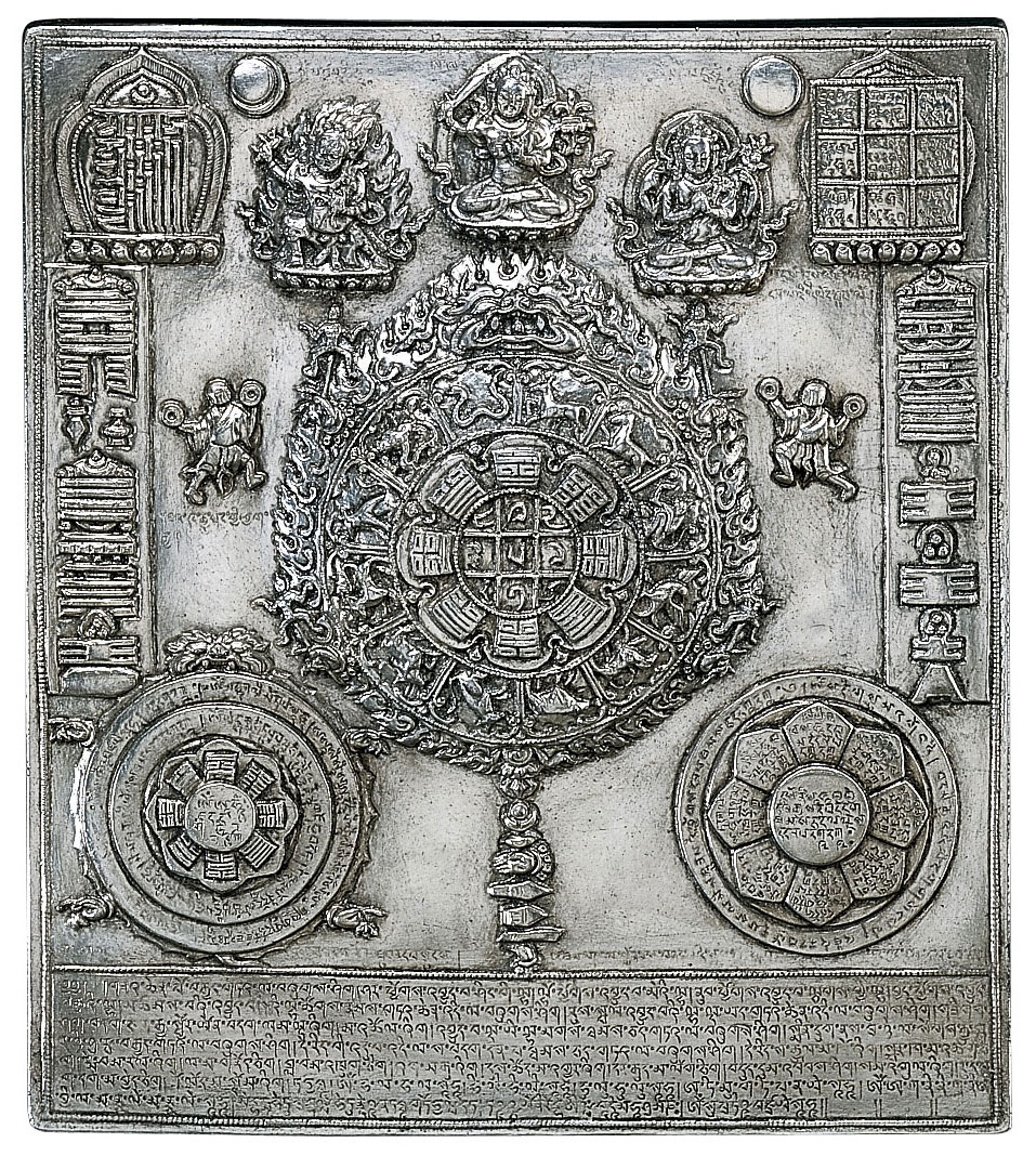 "Replikat ""Tibetischer Kalender"", Kupfer versilbert"