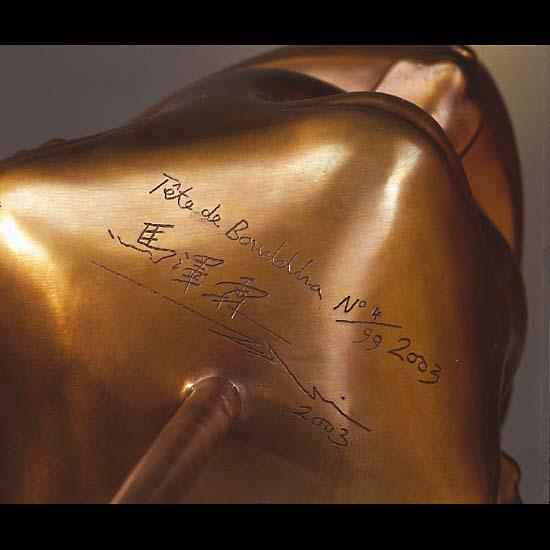 """Tête de Bouddha - Kopf des Buddha"" in Bronze"