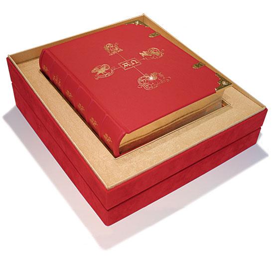 Die Vatikan-Bibel - Goldene Pracht-Edition