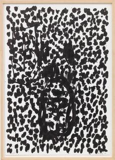 """Bild """"Suite 45 (IX)"""" (1990)"""