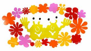 """Wandskulptur """"Monsterpaar in den Blüten"""", Stahl"""
