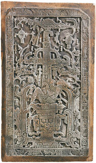 "Replikat ""Platte von Palenque"" (Reduktion), Kunstguss"
