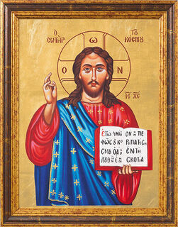 "Bildikone ""Christus Pantokrator - Retter der Welt"""