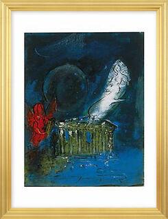 """Bild """"Die Akropolis"""" (1952), Version goldfarben gerahmt"""