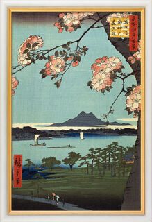 "Bild ""Suijin Grove and Masaki"" (1856-58), gerahmt"