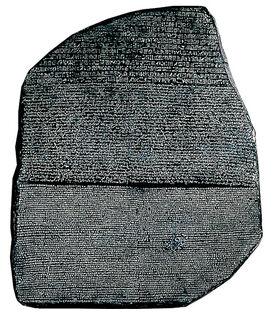 """Schrifttafel """"Der Stein von Rosette"""""""