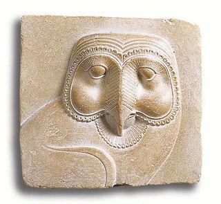 """Ägyptisches Sandstein-Relief """"Schleiereule"""", Version als Wandobjekt"""