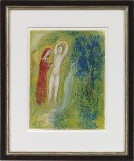 """Bild """"Daphnis und Chloe an der Quelle"""" (1960/61)"""