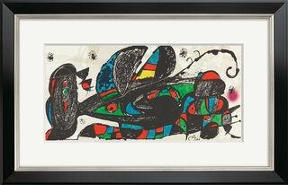 "Bild ""Escultor Iran"" (1974), gerahmt"