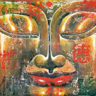 "Bild ""Bouddha d'or"", auf Keilrahmen"