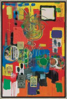 """Bild """"MENSCHchEN"""" (2005), gerahmt"""